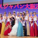 ミセスジャパン大阪2019年に審査員として参加