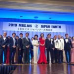 JAPANアース西日本大会の審査員を担当させていただきました
